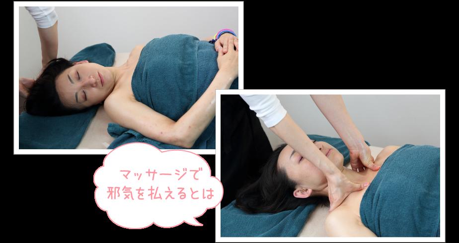 寝ている愛さんの髪の毛を手ぐしでとかしてコーミイングしている写真と愛さんの鎖骨の下あたりを両手の親指でゆっくりと内側から外側にスライドさせている写真